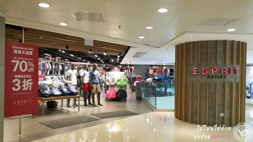 ร้าน Esprit ชั้น 2G, China Hong Kong City Outlet