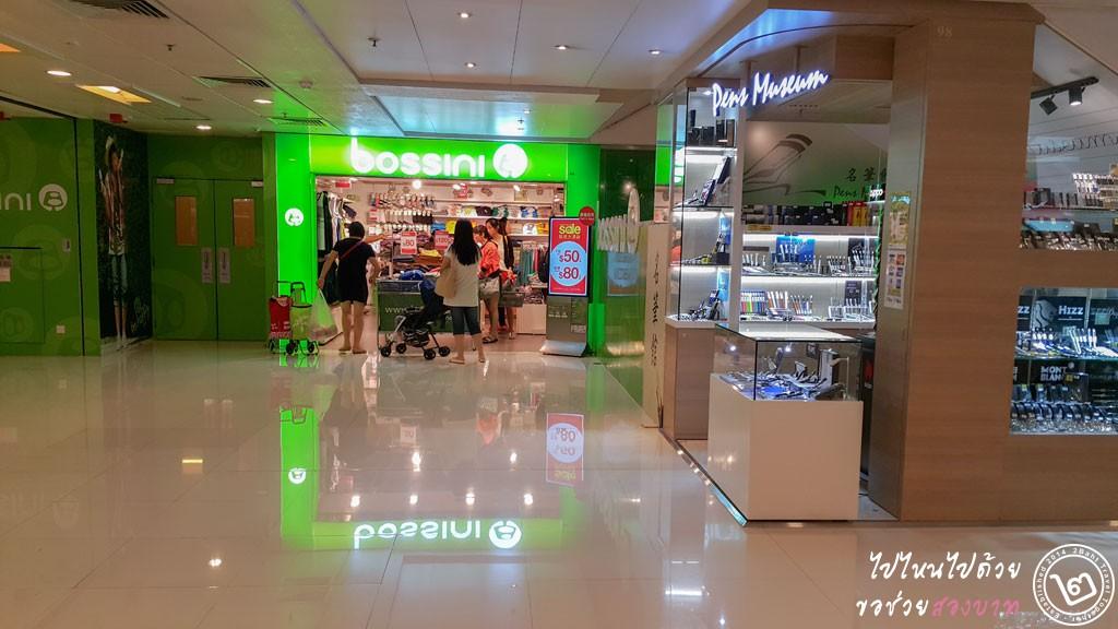 ร้าน bossini ชั้น UG, China Hong Kong City Outlet
