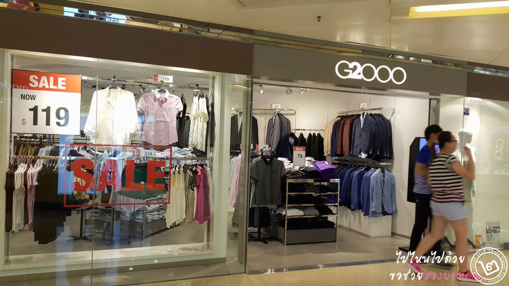 ร้าน G2000 ชั้น UG, China Hong Kong City Outlet