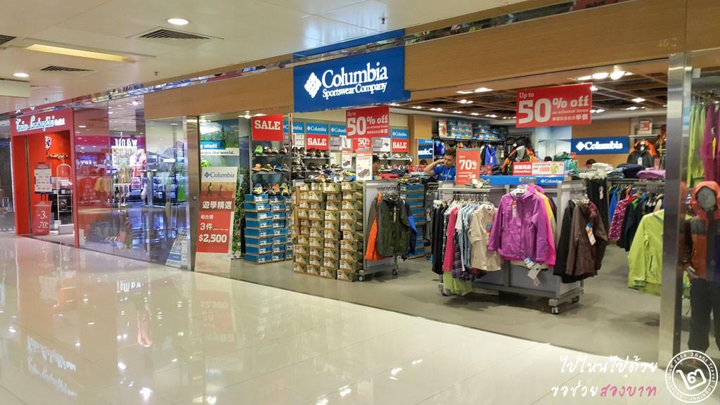 ร้าน Columbia Sports ชั้น UG, China Hong Kong City Outlet