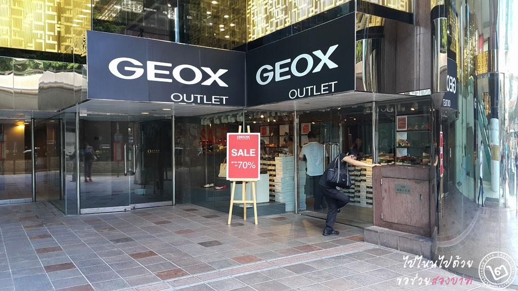 ร้าน Geox ชั้น G, China Hong Kong City Outlet