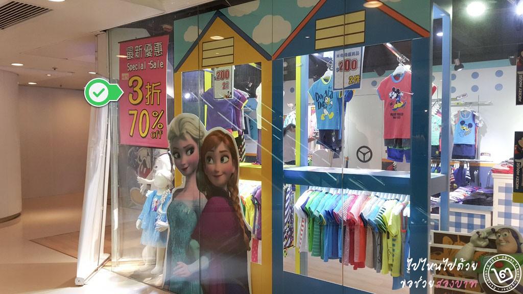 วิธีการดูป้ายลดราคาสินค้า ในฮ่องกง