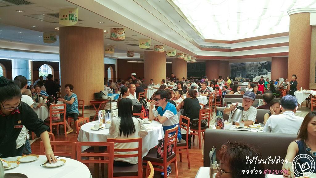 บรรยากาศร้าน Hak Ka Hut ฮ่องกง