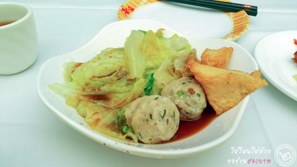ผัดผัก ร้าน Hak Ka Hut ฮ่องกง