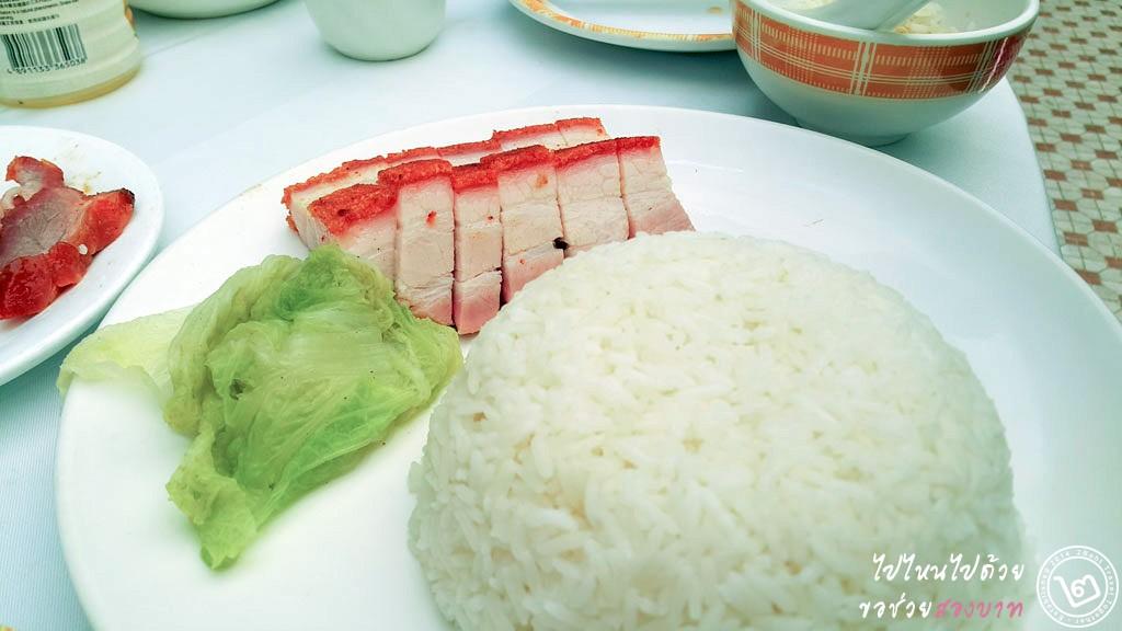 ข้าวหมูกรอบ ร้าน Hak Ka Hut ฮ่องกง