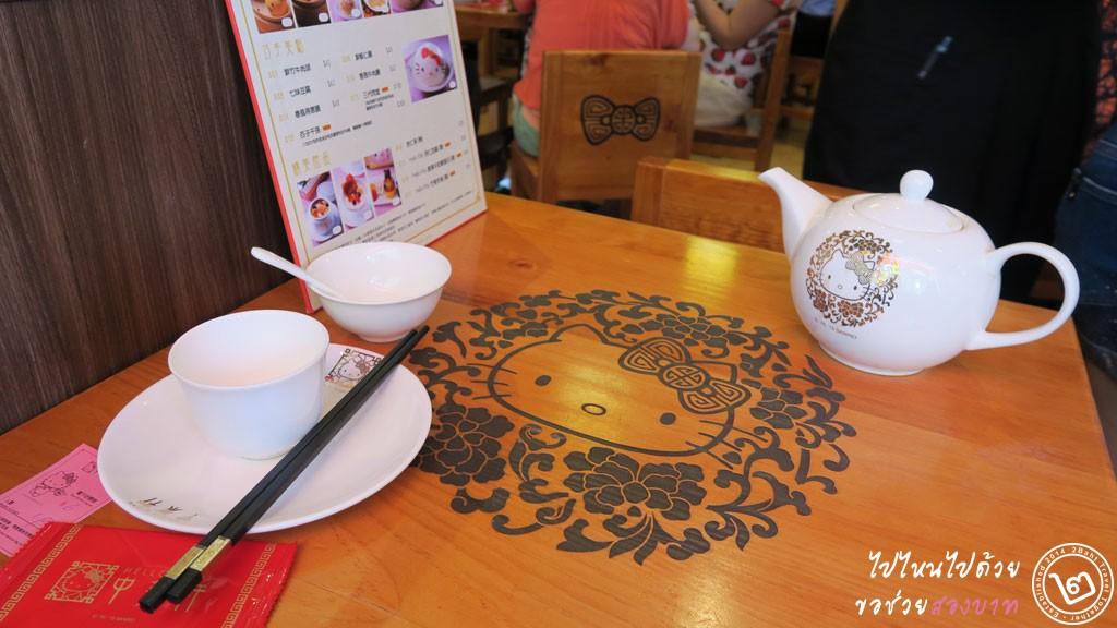 ร้านติ่มซำคิตตี้ Hello Kitty Chinese Cuisine ฮ่องกง