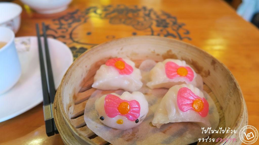 ฮะเก๋าคิตตี้ Hello Kitty Chinese Cuisine ฮ่องกง