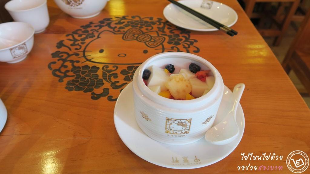 เต้าฮวยคิตตี้ Hello Kitty Chinese Cuisine ฮ่องกง