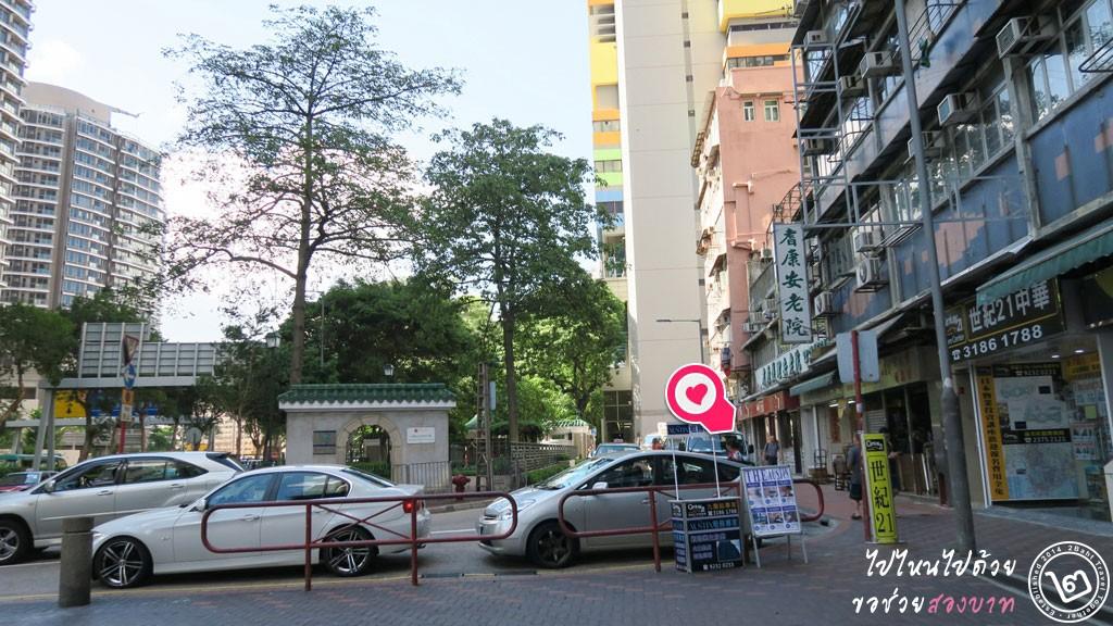 การเดินทางมายัง ร้านติ่มซำคิตตี้ Hello Kitty Chinese Cuisine ฮ่องกง