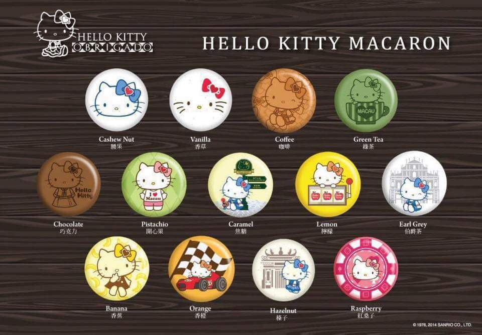 มาการอง ร้าน Hello Kitty Obrigado มาเก๊า