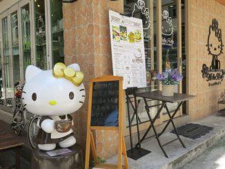 ร้านคิตตี้คาเฟ่ Hello Kitty Secret Garden ฮ่องกง