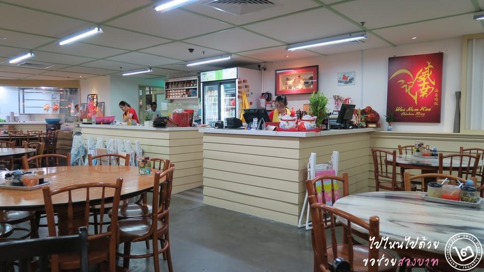 Wee Name Kee ข้าวมันไก่ สิงคโปร์