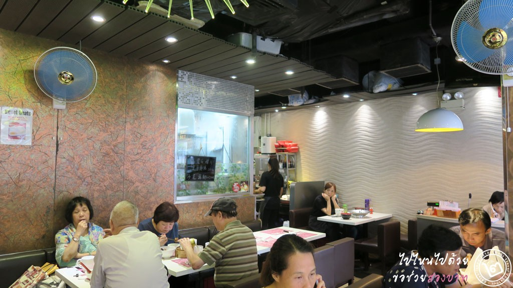 บรรยากาศร้าน One Dim Sum ติ่มซำมิชลินที่ฮ่องกง