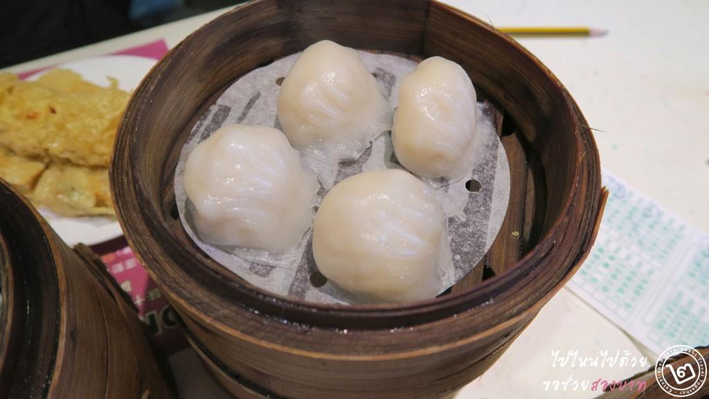 ฮะเก๋ากุ้ง ร้าน One Dim Sum ติ่มซำมิชลินที่ฮ่องกง