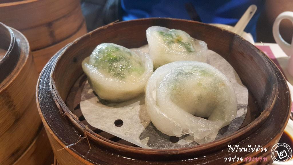ฝั่นโก๋ผักกุ้ง ร้าน One Dim Sum ติ่มซำมิชลินที่ฮ่องกง
