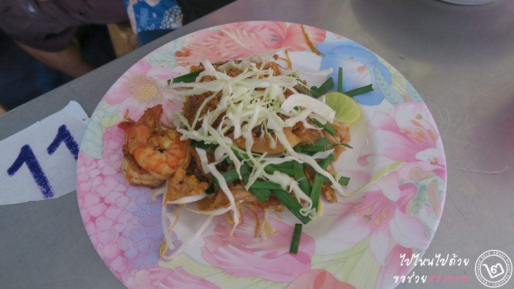 ผัดไทยวุ้นเส้นกุ้งสด ร้านผัดไทย ท่ายาง จ.เพชรบุรี