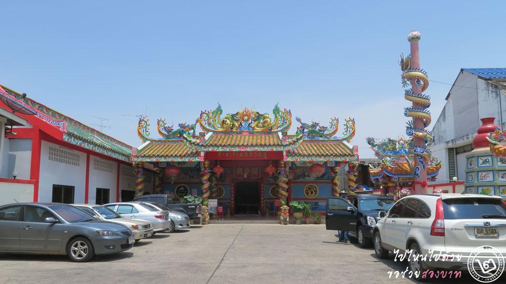 Pad Thai Tha Yang 07