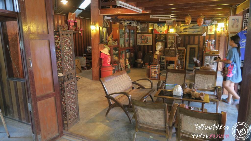 บ้านอาม่า ตลาดเก่าปราณบุรี