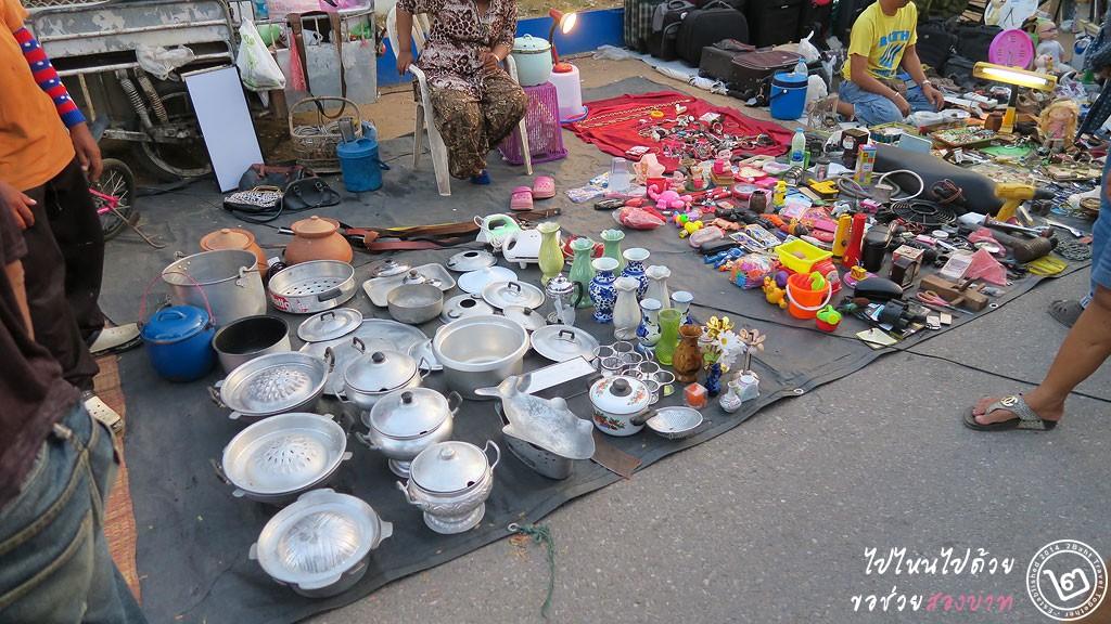 ถนนคนเดิน ตลาดปราณบุรี ของเก่า-ของมือสอง