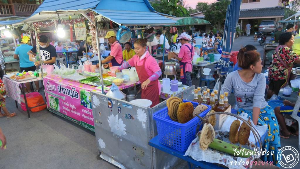 ถนนคนเดิน ตลาดเก่าปราณบุรี
