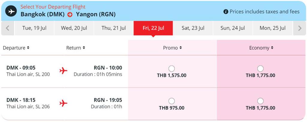 เที่ยวบิน ดอนเมือง-ย่างกุ้ง Thai Lion Air