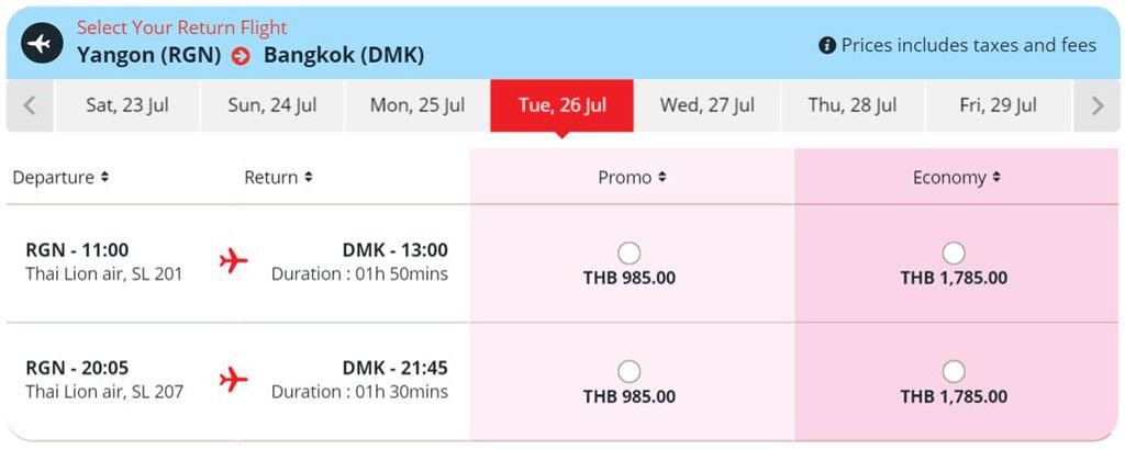 เที่ยวบิน ย่างกุ้ง-ดอนเมือง Thai Lion Air