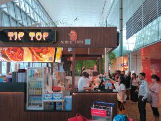 ร้านกะหรี่พัฟ Tip Top สาขาสนามบินชางงี สิงคโปร์
