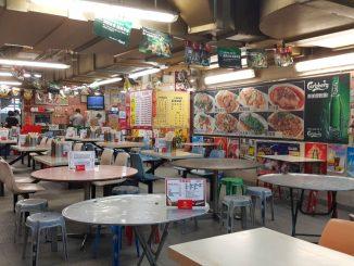 Ying Kee Lockhart Road Market, Wan Chai, Hong Kong