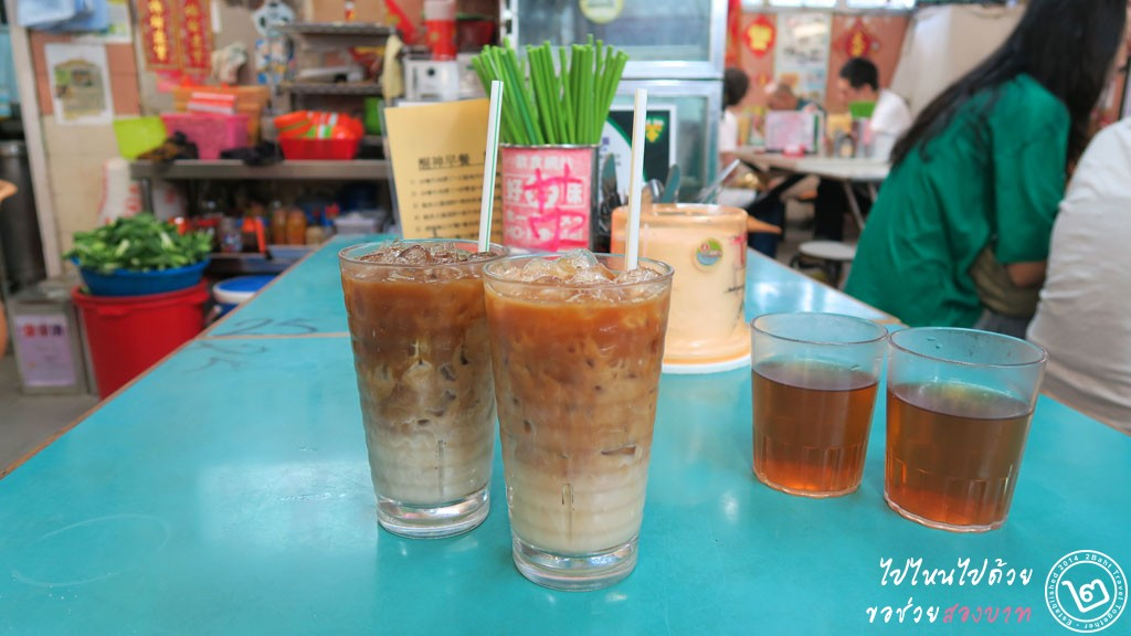กาแฟเย็น ชานมเย็น ร้าน Ying Kee ตลาด Lockhart Road, Wan Chai ฮ่องกง