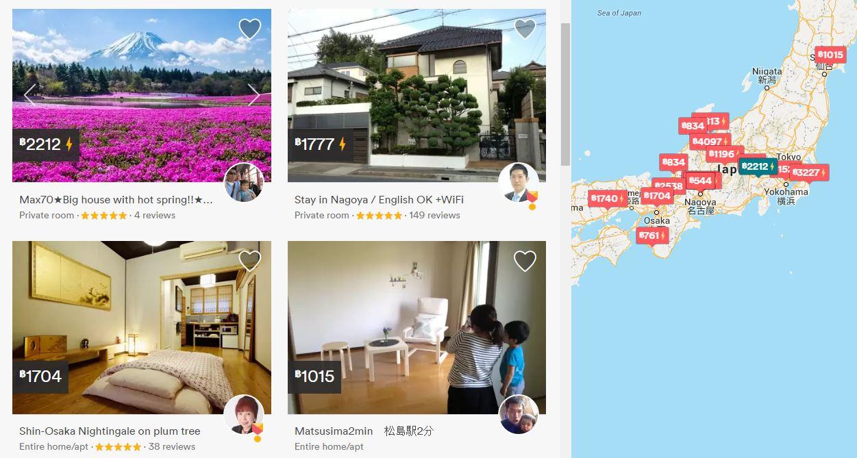 ตัวอย่างห้องเช่า Airbnb ในญี่ปุ่น