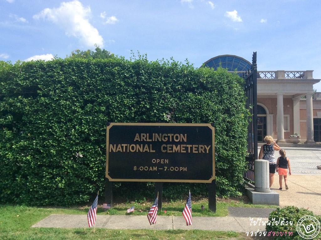 สุสานแห่งชาติอาร์ลิงตัน (Arlington National Cemetery)