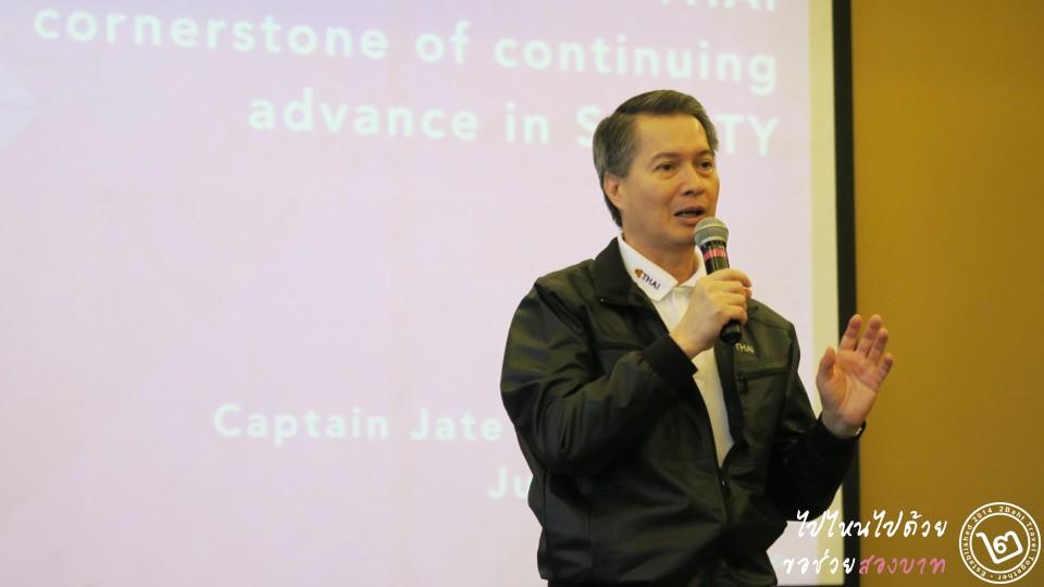 จรัมพร โชติกเสถียร กรรมการผู้จัดการใหญ่ การบินไทย