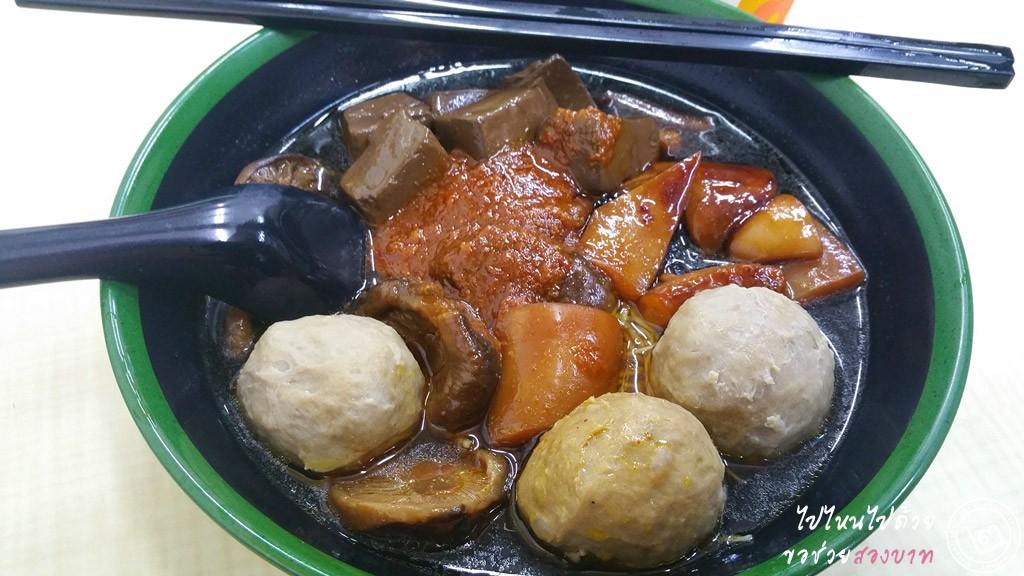 ร้านบะหมี่ Chin Sik ย่าน Tsuen Wan ฮ่องกง