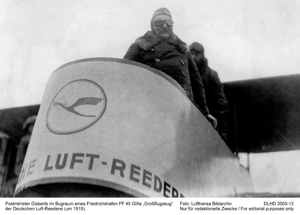 ภาพจาก Lufthansa