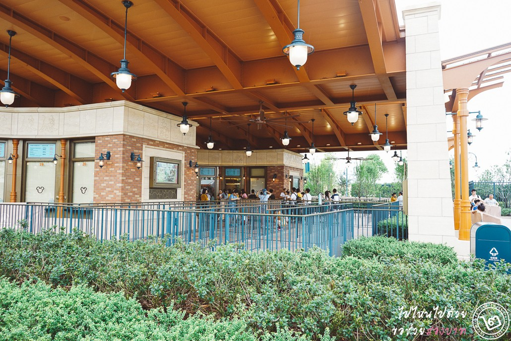 Shanghai Disneyland, Ticket booth