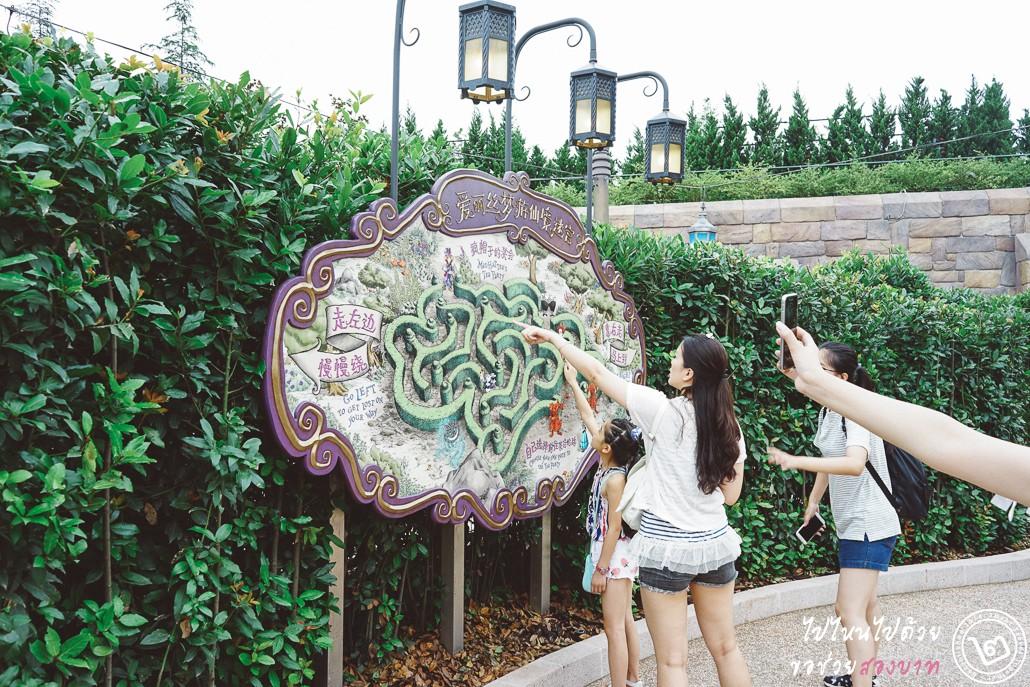 Shanghai Disneyland, alice in wonderland