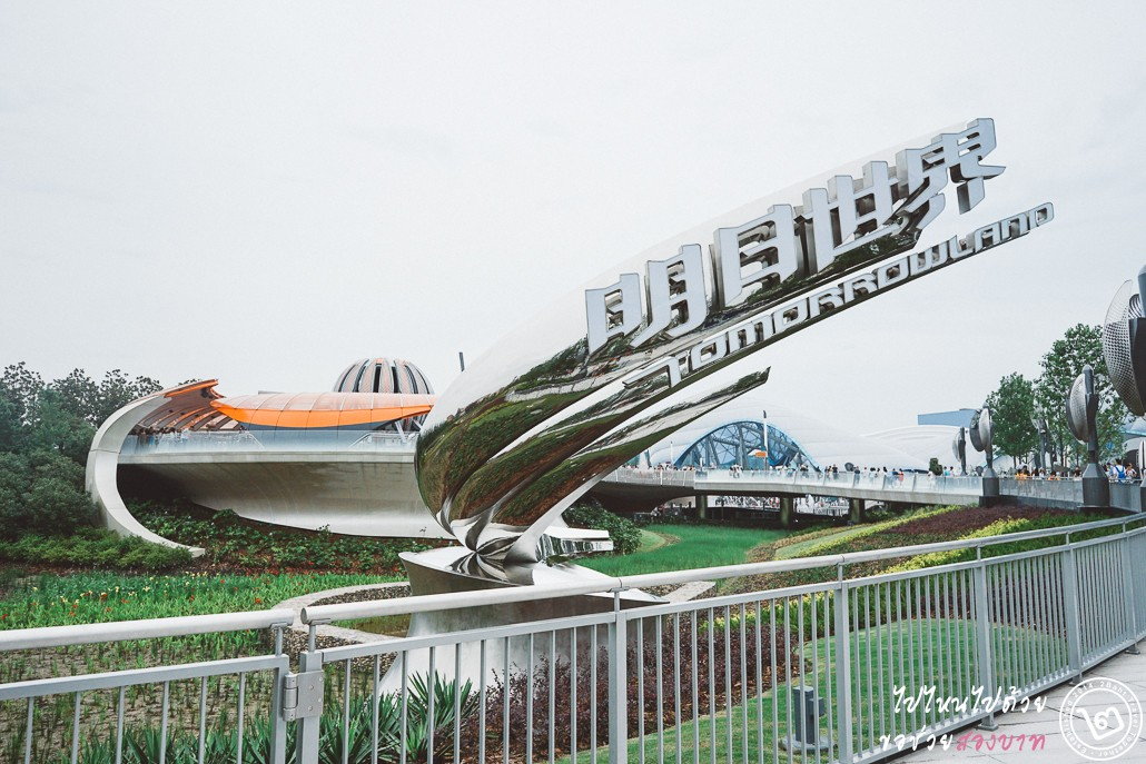 Shanghai Disneyland, tomorrowland