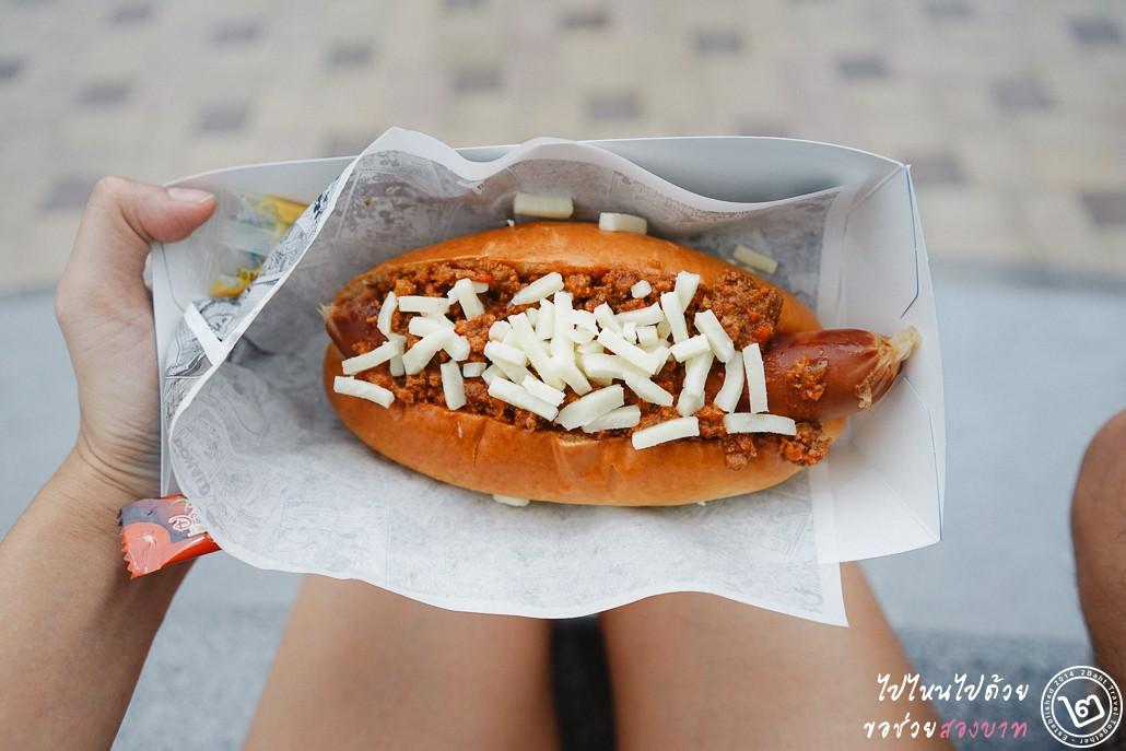 Shanghai Disneyland, hotdog