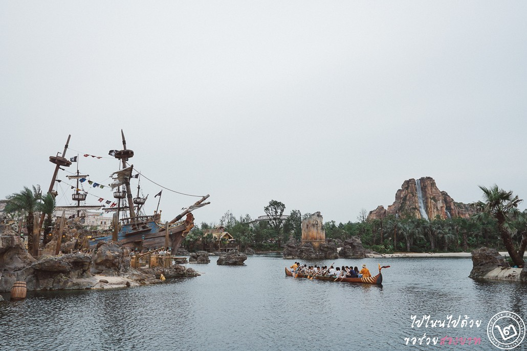 Shanghai Disneyland, treasure cove