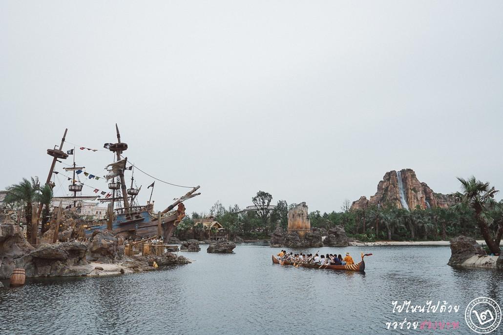 Shanghai Disneyland, treasure cove