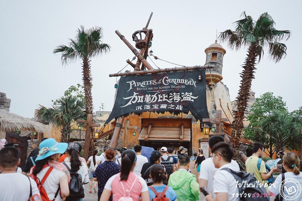 Shanghai Disneyland, pirate of the caribbean