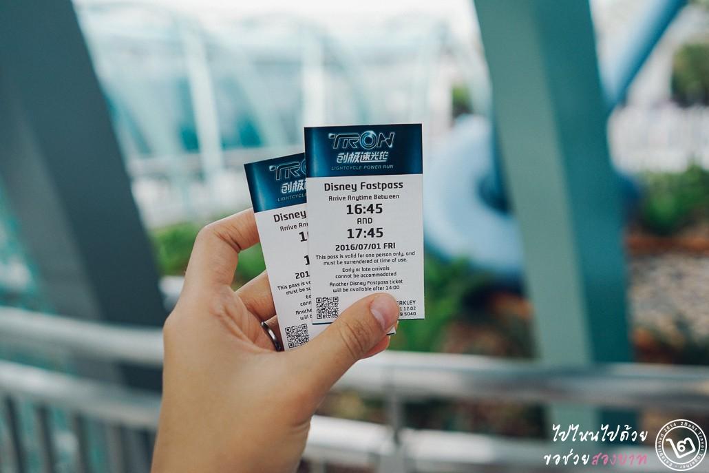 Shanghai Disneyland, fast pass