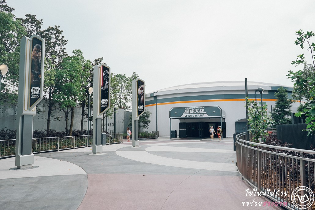 Shanghai Disneyland, tomorrowland, star wars