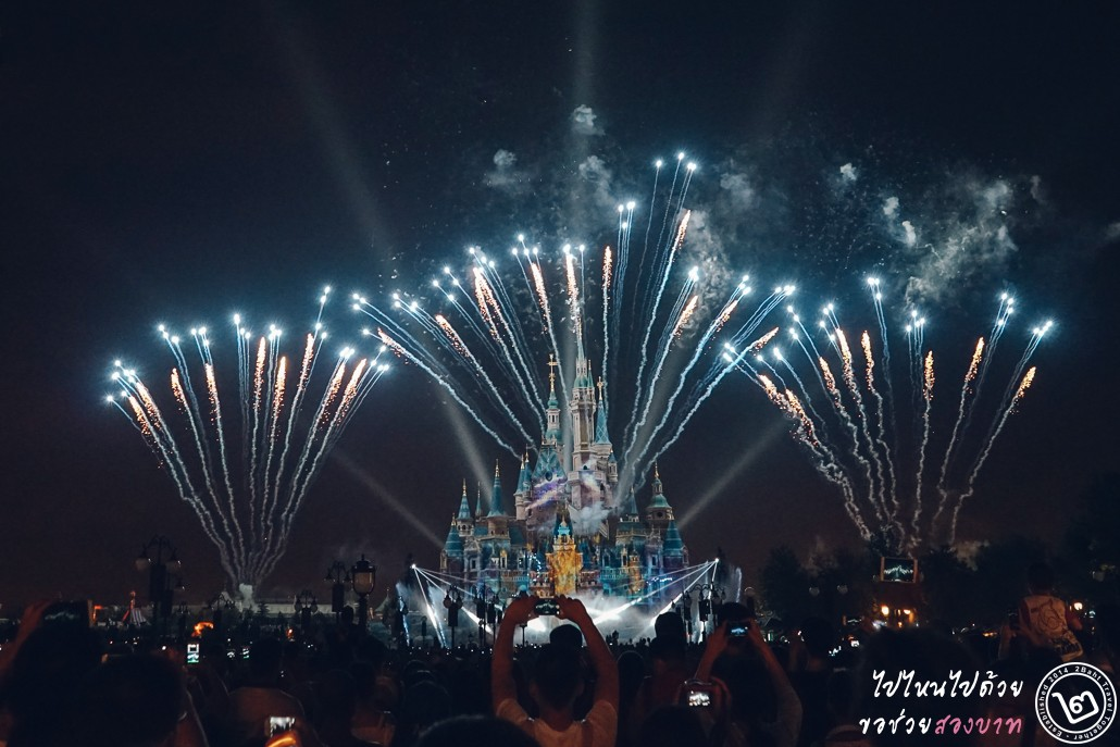 Ignite the Dream, Shanghai Disneyland, castle