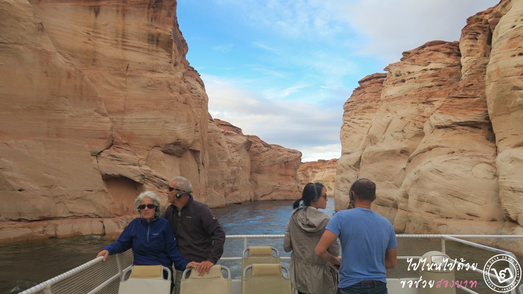 Lake Powell Scenic Cruise, Page, Arizona