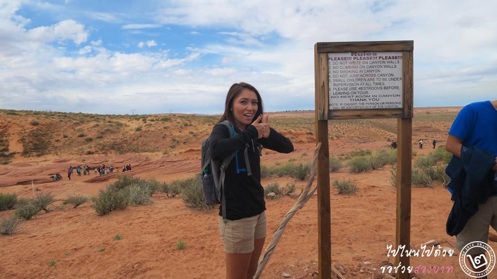 Lower Antelope Tour caution