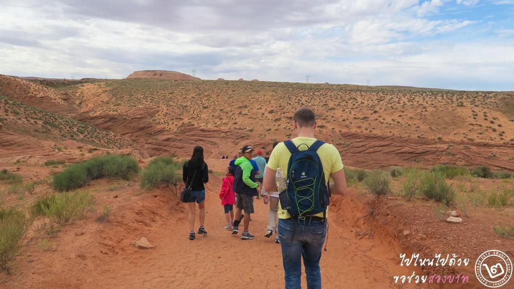 Lower Antelope Tour