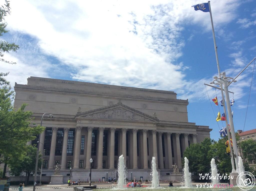 หอจดหมายเหตุแห่งชาติ สหรัฐอเมริกา (National Archives of the United States of America)