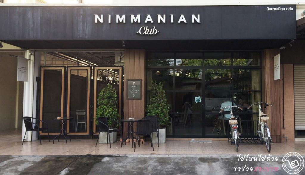 ร้านกาแฟ Nimmanian Club ถ.นิมมานเหมินทร์ จ.เชียงใหม่