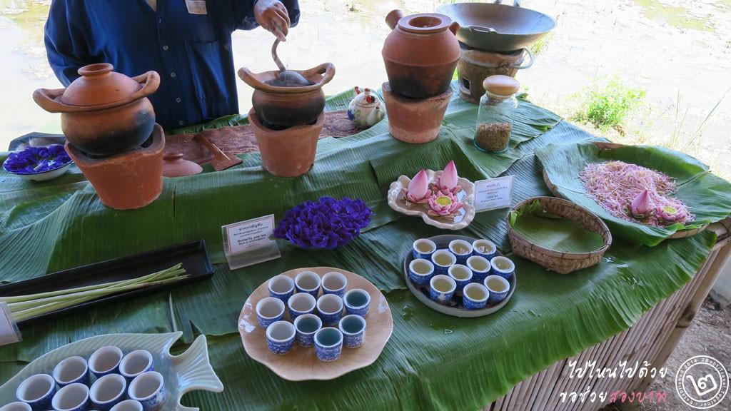 ชาสมุนไพร เกษตรอินทรีย์